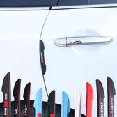 汽車防撞條貼前后車門防撞條PVC防擦條車身防擦貼防刮碰防蹭膠條