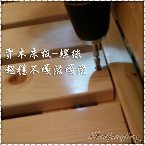 【水晶晶家具/傢俱首選】詠松實木多功能中高床組~~含三斗櫃‧衣櫃~~台製精品 SY8059-1