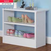 收納凳收納椅儲物凳換鞋凳簡約現代儲物凳雙層鞋櫃矮凳子創意收納沙髮凳小【快速出貨八折】