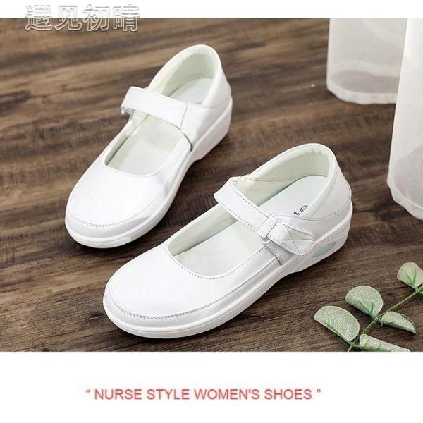 護士鞋護士鞋女軟底透氣不累腳春夏休閒可愛百搭醫護防臭平底小白鞋 快速出貨