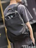 後背包HK後背包男潮牌簡約書包韓版時尚潮流休閒電腦包戶外旅行輕便背包 貝芙莉LX