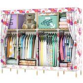 兒童衣柜簡易簡約現代經濟型組裝布衣柜實木牛津布藝柜子收納衣櫥igo  瑪奇哈朵