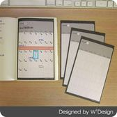 黑痞時光DIY手帳月曆貼x12枚入 【W2Design】