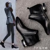 靴子女短靴馬丁靴英倫學生韓版百搭粗跟低跟靴尖頭 伊鞋本鋪
