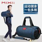 旅行包 手提包運動包健身包男士訓練包圓筒...