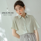 襯衫 Space Picnic|素面荷葉連袖襯衫(現+預)【C20063020】