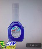 [COSCO代購] W117291 Pentel 修正液 12瓶/盒