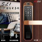 【SL1智能指紋電子鎖】指紋鎖,防盜鎖,電子鎖4種解鎖,C級鎖芯,高強合金,半導體指紋識別