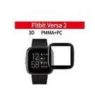 【3D曲面複合】Fitbit Versa 2 熱彎膜 PMMA+PC 防刮 耐刮 全螢幕 保護膜 保護貼