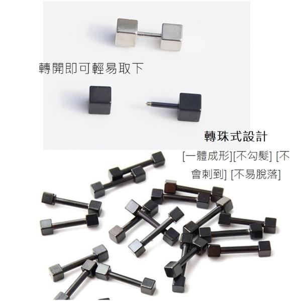 316L醫療鋼 雙面小方形菱形 啞鈴款旋轉式耳環-金、銀、黑 防抗過敏 單支販售
