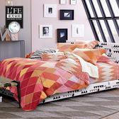 幾何全棉床上四件套棉質床笠款四季款1.8米 七夕節禮物