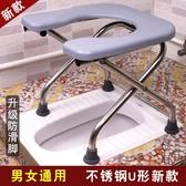 坐便椅老人孕婦坐便器可折疊老年家用蹲便改行動馬桶座女廁所凳子  ATF  極有家