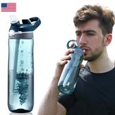美國Melais防漏吸管杯成人孕婦便攜運動水杯大容量塑料健身水壺【全館免運】