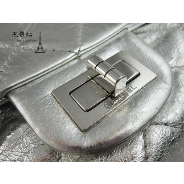【巴黎站二手名牌專賣店】*現貨*CHANEL 香奈兒真品*銀色菱格紋復刻銀釦2.55 鏈包(30公分)