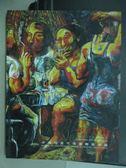 【書寶二手書T9/收藏_PAB】西泠印社_中國現當代油畫雕塑專場_2013/7/12