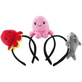小鯊魚/變臉章魚 髮箍(1入) 款式可選【小三美日】髮飾