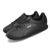 Puma 休閒鞋 Turin II 黑 全黑 男鞋 女鞋 皮革 基本款 運動鞋 【PUMP306】 36696202