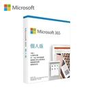 【神腦生活】MICROSOFT OFFICE 365個人版中文盒裝 P6