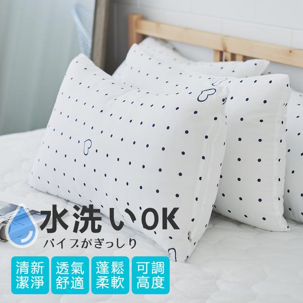 破盤降【買一送一】抗菌透氣可水洗枕 壓縮枕/飯店枕 (超取限4入)