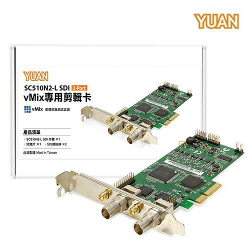 (客訂3~4週) YUAN SC510N2-L SDI vMix專用剪輯卡