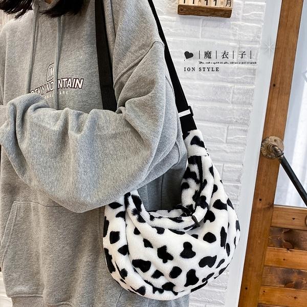 【QP288】魔衣子-奶牛毛絨斜挎單肩包
