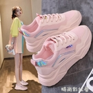 小白鞋子女2020春款新款休閒鞋百搭白鞋潮鞋粉色運動老爹鞋春季「時尚彩紅屋」