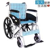 【海夫】杏華 鋁合金 輕型輪椅-藍格