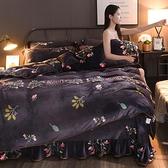 牛奶絨床用品床单床罩珊瑚絨四件套雙面被套床單法萊絨加厚【小檸檬3C】