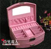 首飾盒公主歐式飾品盒收納盒珠寶盒耳釘盒兒童可愛絨布手錶盒 全店88折特惠