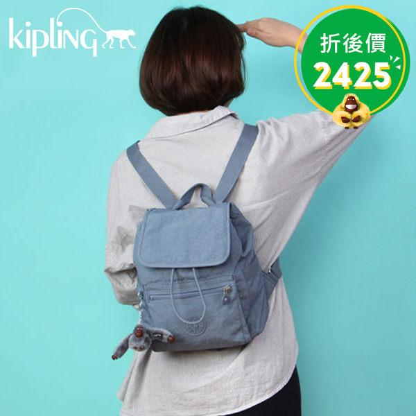 Kipling 3000折價券
