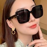 年度最新網紅款潮流行百搭抗UV時尚太陽眼鏡 72606