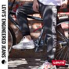 LEJ 3D針織褲 機能散熱設計 20周年限量版