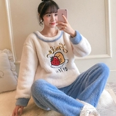 睡衣女秋冬季珊瑚絨加厚加絨法蘭絨甜美可愛套裝2019新款韓版保暖 依凡卡時尚