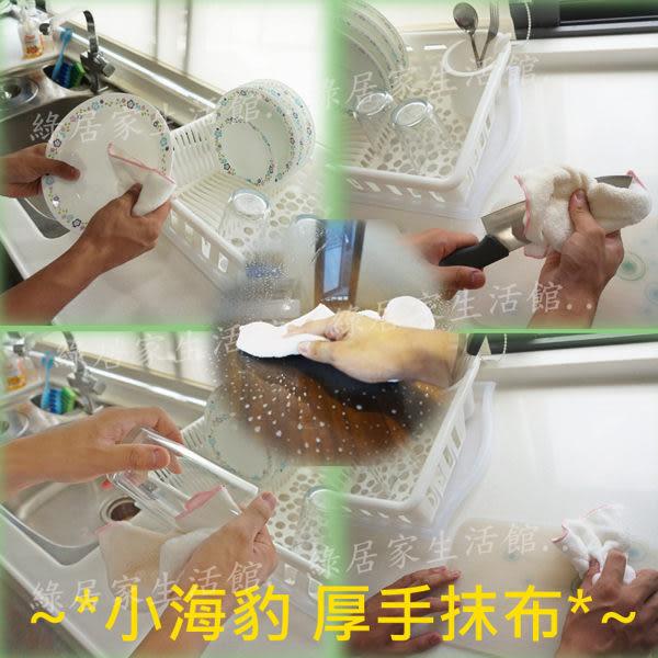 日本山崎 小海豹廚房清潔六件組 居家廚房清潔的最佳組合商品!加贈10cm不殘膠隨意貼無痕掛勾