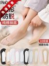 船襪女淺口隱形不掉跟襪子冰絲夏天薄款純棉襪底硅膠防滑短襪夏季 3c公社