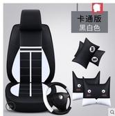 現代名圖領動ix25朗動ix35瑞納悅動專用座套四季通用全包汽車坐墊
