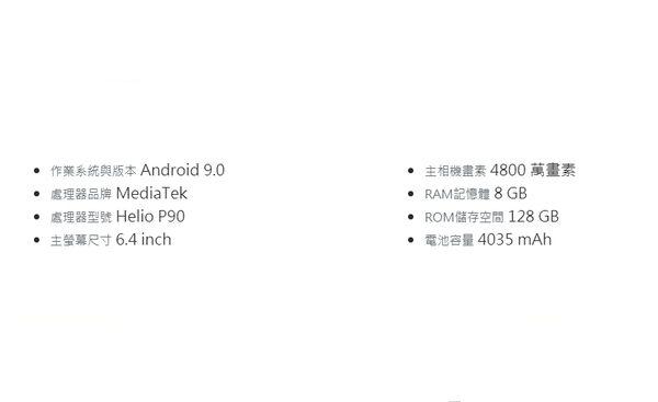 OPPO RENO Z (8GB/128G) 空機 板橋實體店面 【吉盈數位商城】