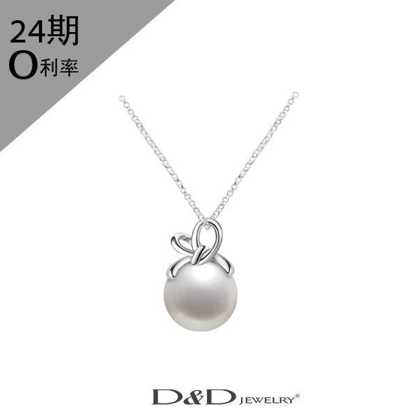 D&D 情人節禮物 天然珍珠項鍊 8.5mm 品牌精品 優雅甜心系列