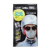 機車族專用活性碳口罩_一般尺寸 (5入/包)【杏一】