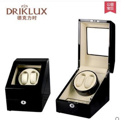 搖表器 自動機械手錶盒子手錶上鍊器 自動錶盒轉表器晃表器進口【黑色油漆 米黃皮】