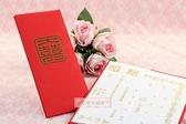 一定要幸福哦~~百年好合結婚證書、 結婚證記、婚禮小物、婚俗用品
