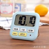 日本LEC廚房計時器 大屏幕定時器烹飪計時運動定時大聲音電子鬧鐘 千千女鞋