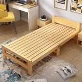 折疊床單人床1.2米簡易床兒童午休床成人雙人家用實木板式床小床xw