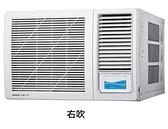 ↙0利率↙SANLUX三洋約12坪定頻冷專窗型冷氣SA-R72G【南霸天電器百貨】