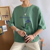 純棉短袖t恤夏季男士港風ins寬松情侶潮流潮牌半袖小恐龍衣服【橘社小鎮】