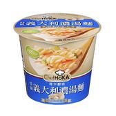 荷卡廚坊義大利巧達海鮮濃湯麵40g*3杯【愛買】