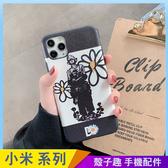 GD塗鴉插畫 紅米Note8 pro 紅米Note7 手機殼 全包邊蠶絲紋 保護殼保護套 四角加厚軟殼