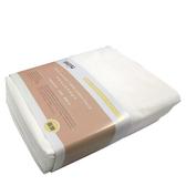 奇哥 初生型尿布(10片)