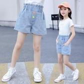 女童牛仔短褲夏裝十歲女孩7百搭外穿洋氣6夏季女大童薄款兒童褲子 米娜小鋪