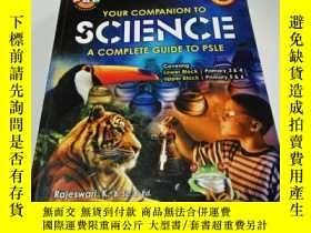 二手書博民逛書店YOUR罕見COMPOSITION TO SCIENCE A C